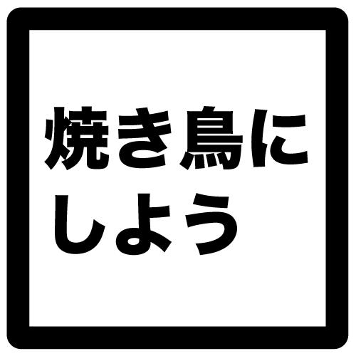 sengokuQ2_4