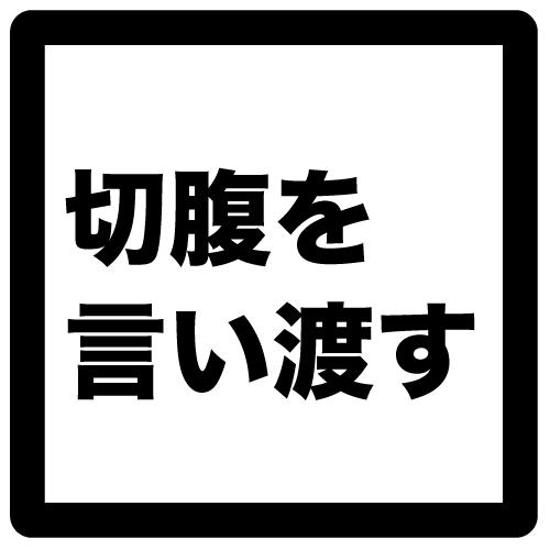 sengokuQ3_1