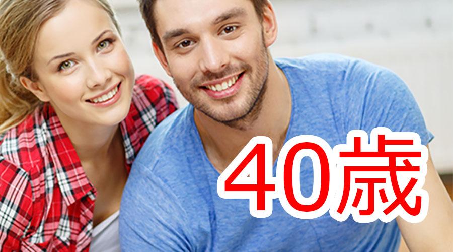 _0009_age_40