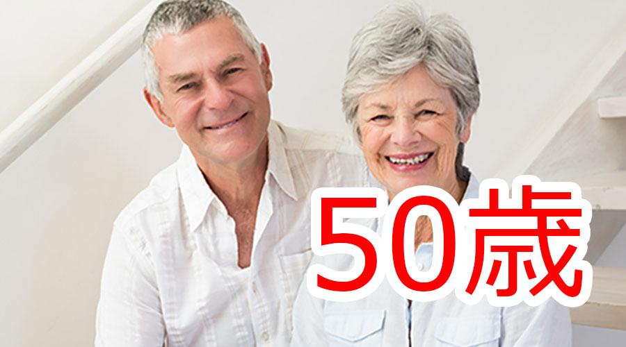 _0010_age_50