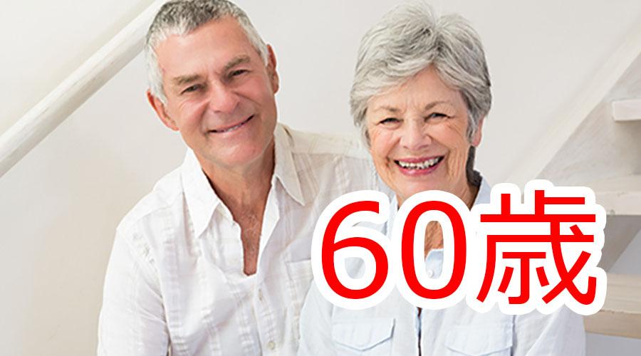 _0011_age_60
