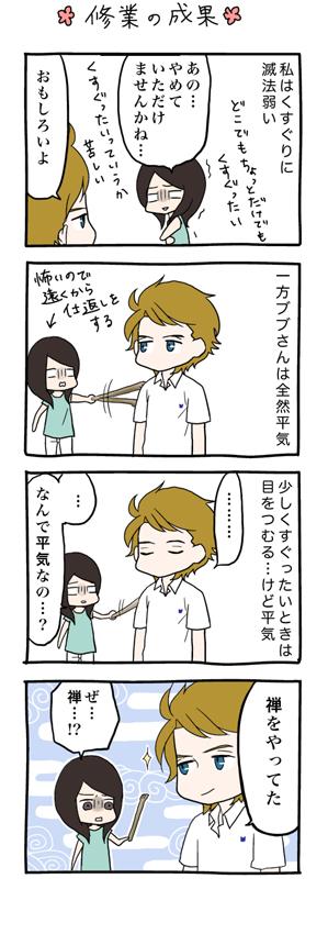 0092blog