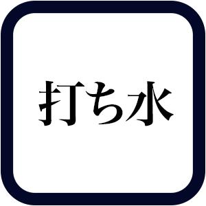 nihon_q1_1