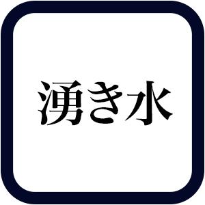 nihon_q1_2