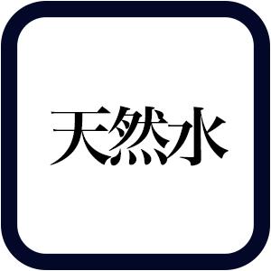 nihon_q1_4