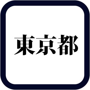 nihon_q4_1