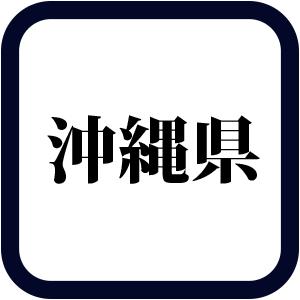 nihon_q4_2