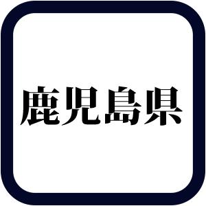 nihon_q4_4