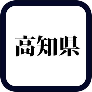 nihon_q4_3