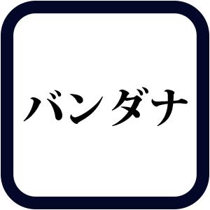 nihon_q5_1