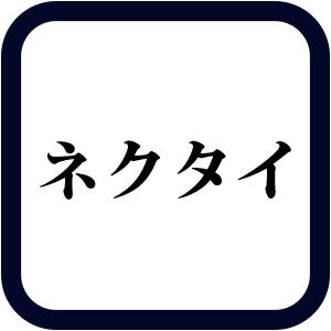nihon_q5_2