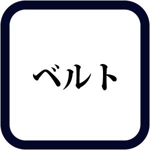 nihon_q5_3