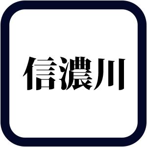 nihon_q6_1