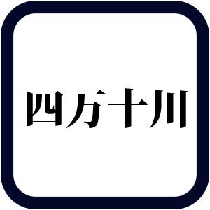 nihon_q6_2