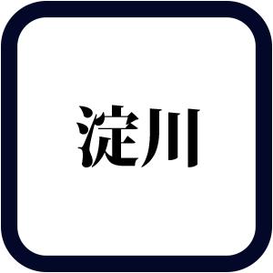 nihon_q6_4
