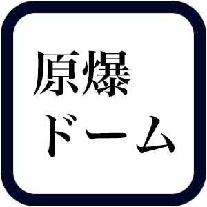 nihon_q7_2