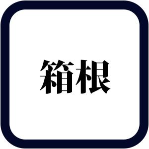 nihon_q11_1