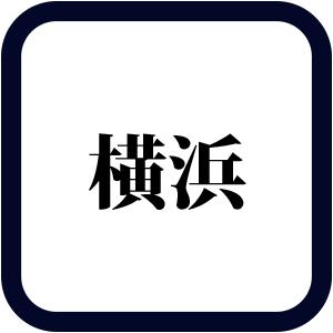 nihon_q11_4