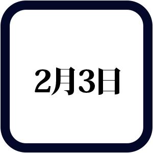 nihon_q12_1