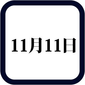 nihon_q12_2