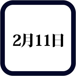 nihon_q12_3