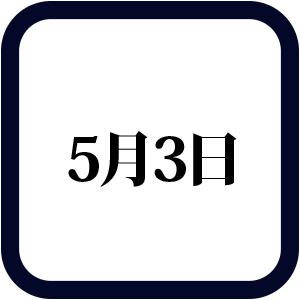 nihon_q12_4
