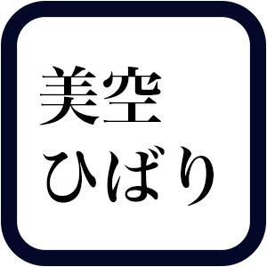 nihon_q17_4