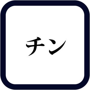 nihon_q19_4
