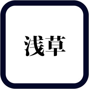 nihon_q20_1