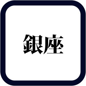 nihon_q20_2