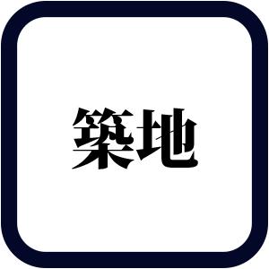 nihon_q20_3