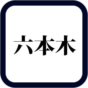 nihon_q20_4