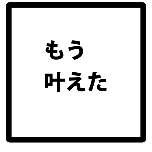 q_2_1