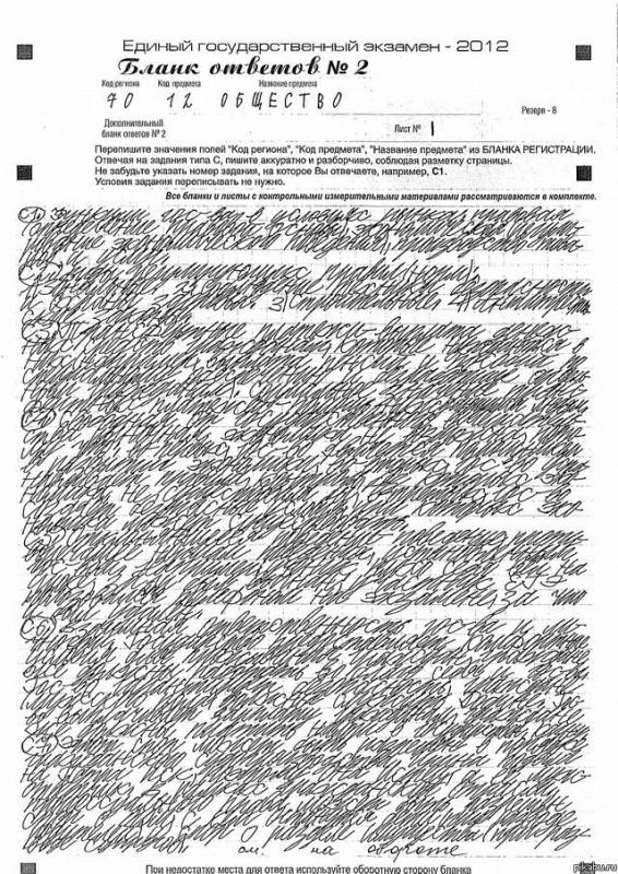 【ロシア人さえ理解不能】ロシア語の筆記体が難しすぎて困っています 笑うメディア クレイジー
