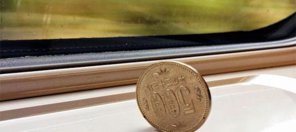 海外「日本の新幹線の快適さをご覧ください」1枚の写真が海外で話題に
