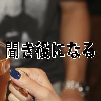 q_9_3