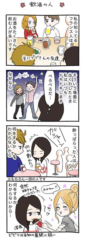 0111blog