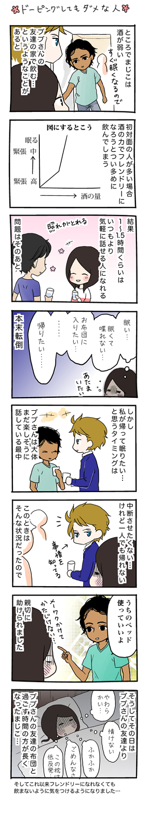 0112blog
