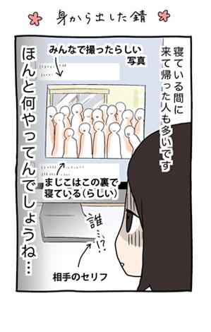0112blog2