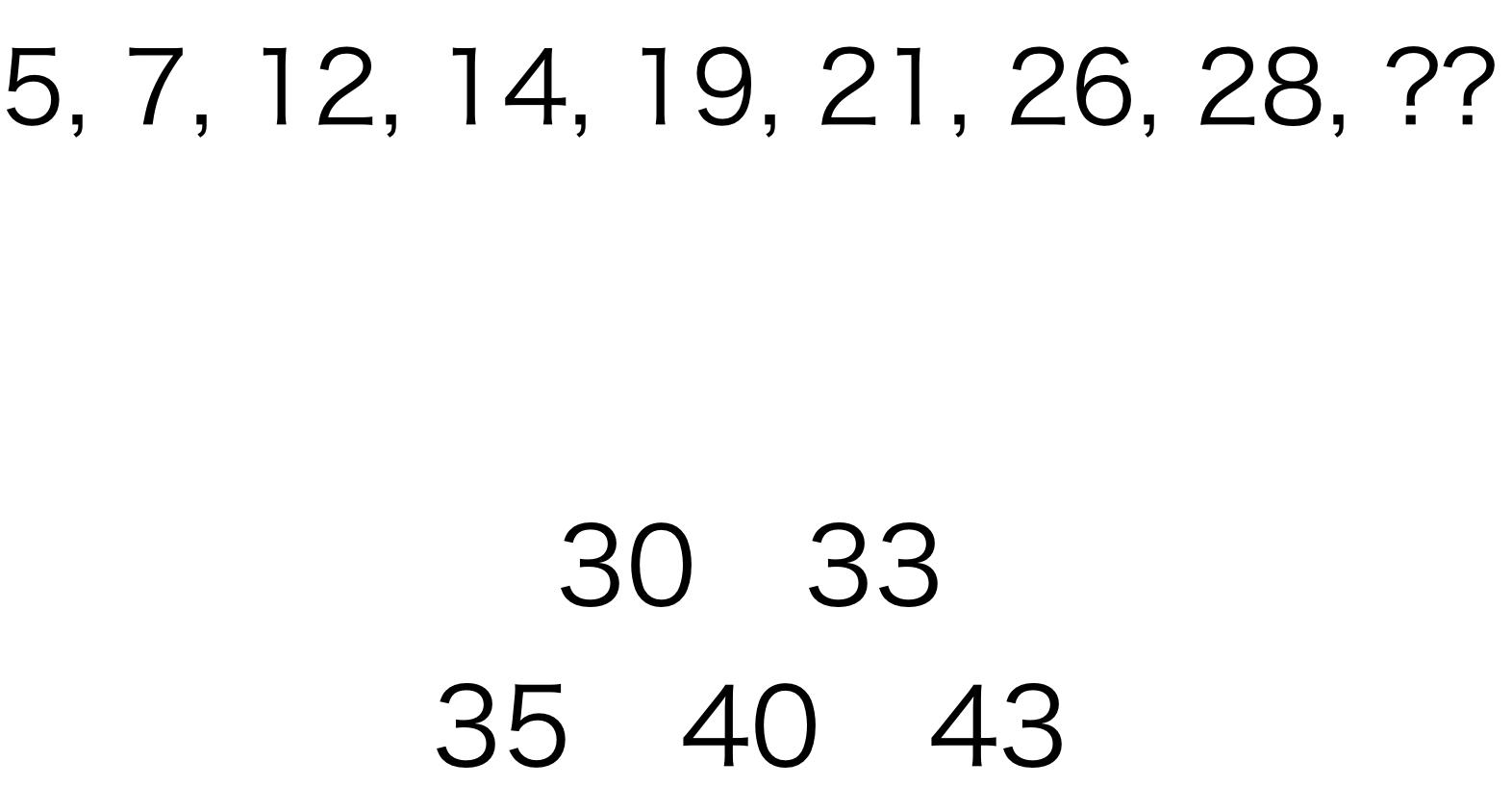 IQテスト