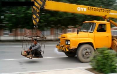 格安タクシー