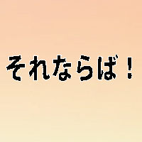 q_15_3