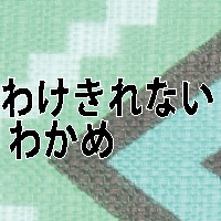 q_18_2