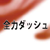 q_7_2