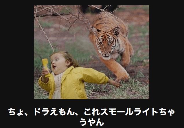 笑える画像大喜利12