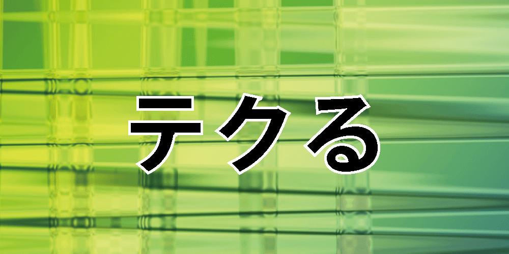2080116_q_6 (1)