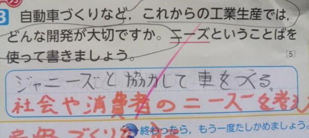 """【""""ニーズ""""という言葉を使って文章を】思わず納得してしまう話題のつぶやき14選"""