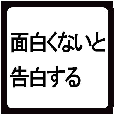 6 (3)