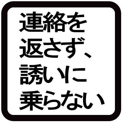 7 (3)