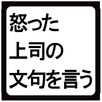 13 (2)